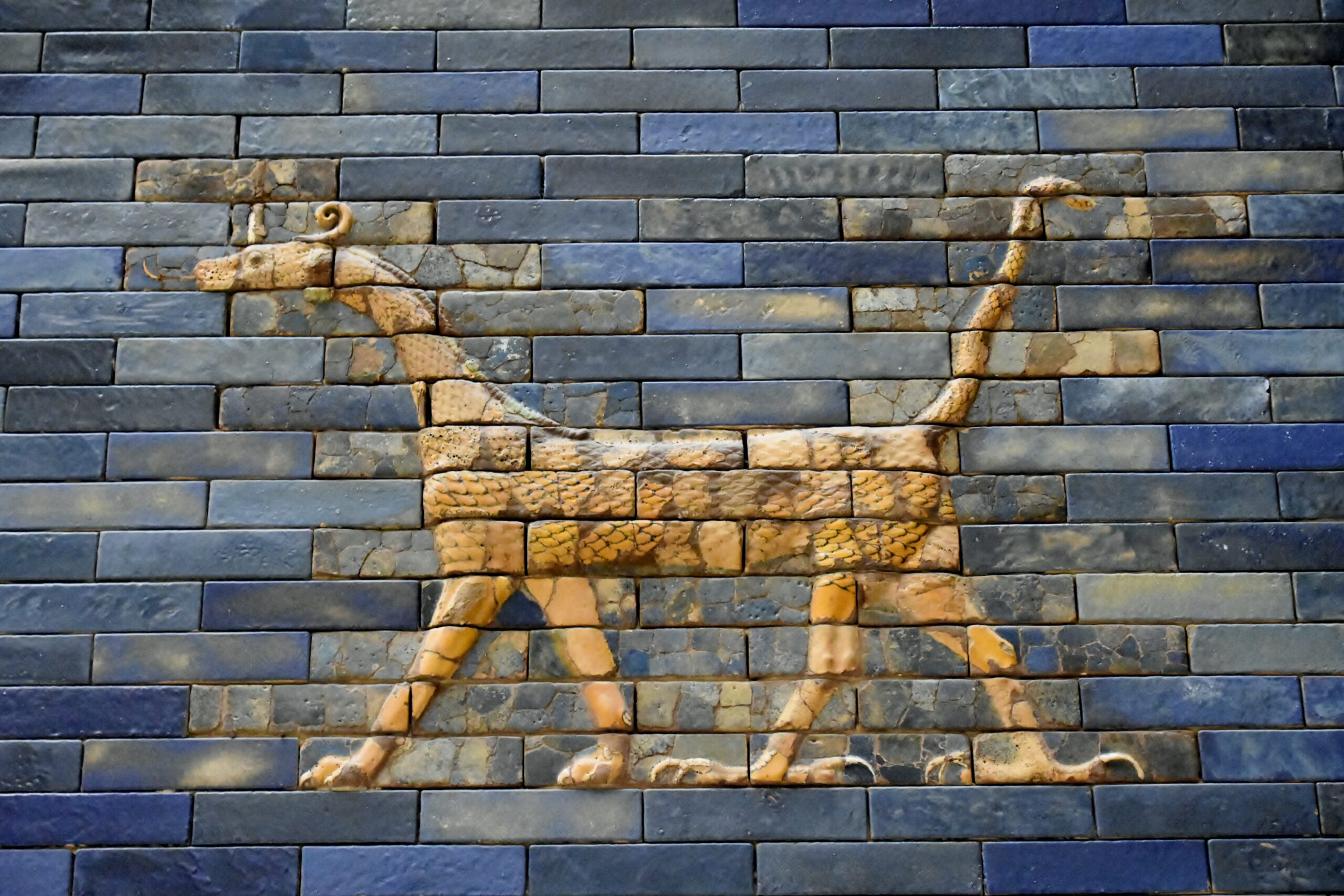 Istár-kapu, Babilon, kb i.e. 575, részlet
