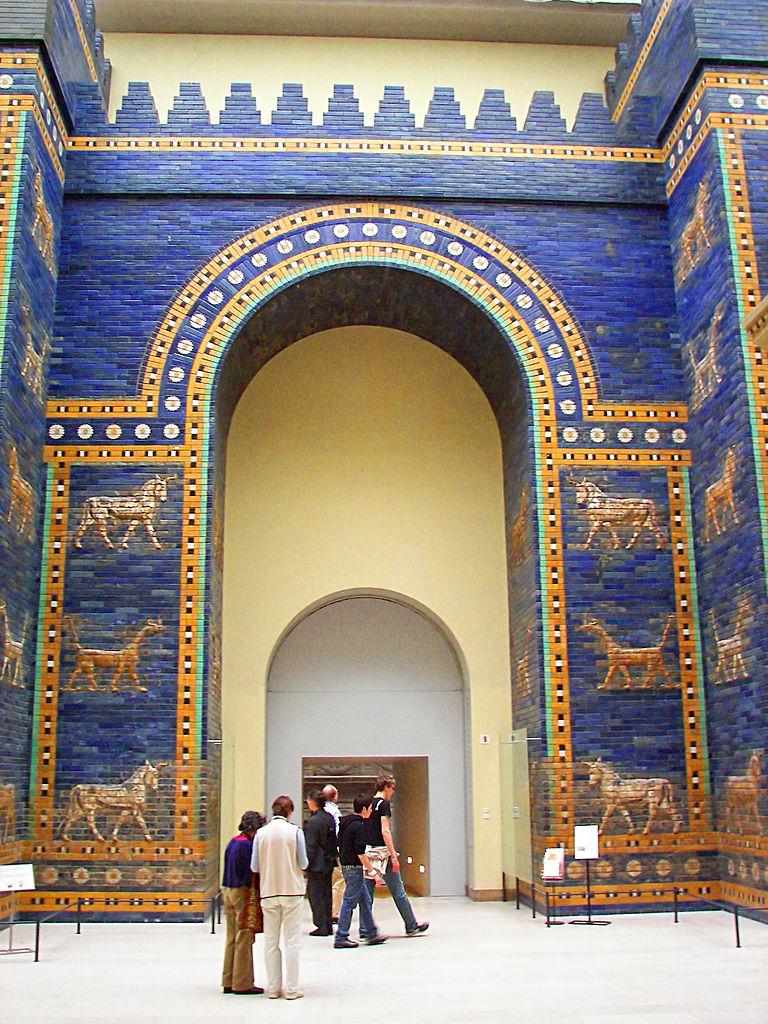 Pergamon Museum, Istar-kapu